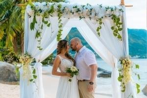 Hochzeit Mahe Hochzeitspavillion