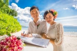 Strandhochzeit Bel Ombre Hochzeitszeremonie