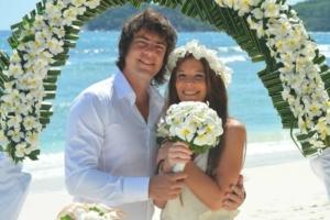 Hochzeit Baie Lazare Zeremonie